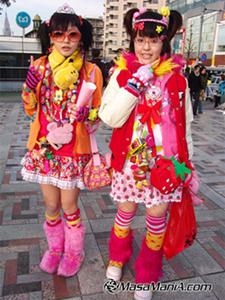 Au Japon, la mode est devenu un moyen de se différencier et daffirmer une appartenance à un groupe, un style, un mode de pensée\u2026 ainsi on constate dans les