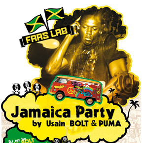 jamaica_party_usain_bolt