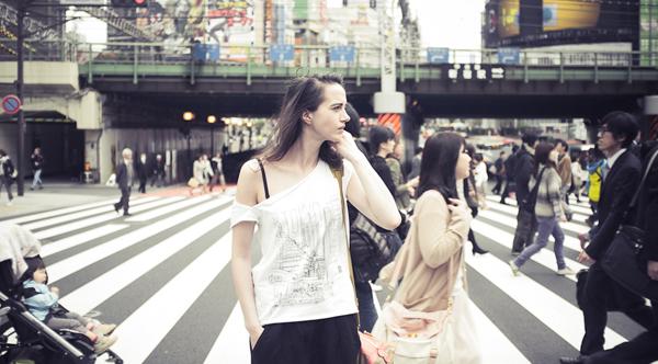 Les Prairies de Tokyo par L'Exception