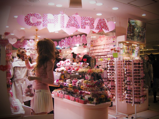 Shibuya : mode japonaise