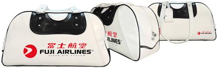 Sacs Fuji Airlines