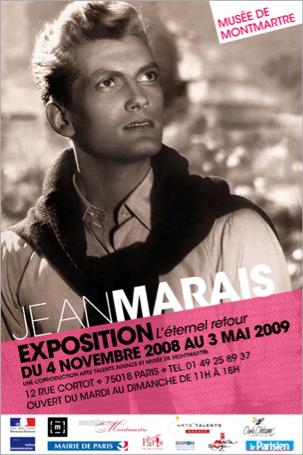 Jean Marais dans l'art